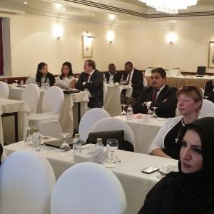ICBG February-2015 Dubai, UAE