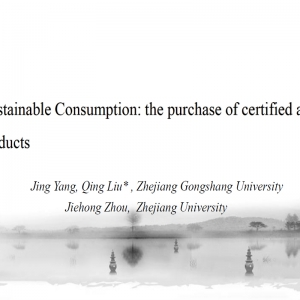 Sustainable Consumption: the purchase of certified agricultural products