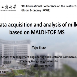 Data acquisition and analysis of milk based on MALDI TOF MS