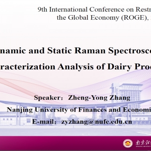 Dynamic and Static Raman Spectroscopic Characterization Analysis of Dairy Products